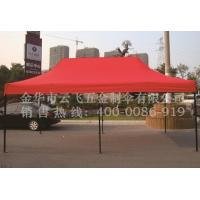 Buy cheap Folding tent exhibition from wholesalers