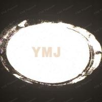 Buy cheap 2.0ND High Refractive Index Silver Gray Reflective Powder from wholesalers