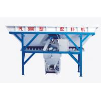 Buy cheap JQ-PL-800 Ingredients Machine from wholesalers