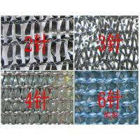 Buy cheap Four pin shading net from wholesalers