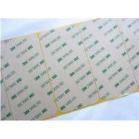 Buy cheap Adhesive for touch screen from wholesalers