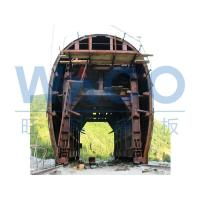 Buy cheap Tunnel Formwork Product number: 004 from wholesalers