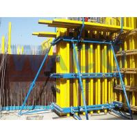 Buy cheap Wall & column formwork from wholesalers