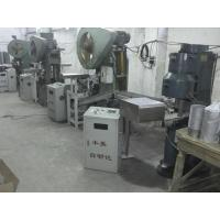 Buy cheap Ink tank line (3) from wholesalers