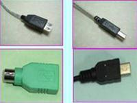 Buy cheap USB Cord from wholesalers