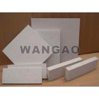 Buy cheap High temperature calcium silicate board from wholesalers