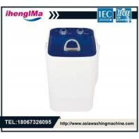 Buy cheap Mini Portable Small Single Barrel Semi-Automatic Washing Machine Maximum Load 4.6kg from wholesalers