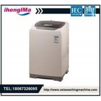 Buy cheap High Quality Top Loading Full-Automatic Washing Machine Washing Capacity Is 5kg from wholesalers