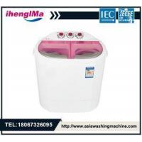 Buy cheap Mini Small Baby Twin Tub Semi-Automatic Washing Machine Washing Capacity Is 2.5kg from wholesalers
