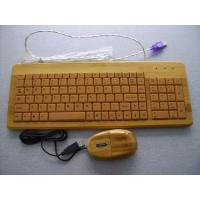 Buy cheap bamboo mouse keyboard from wholesalers