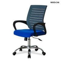 Buy cheap C46 Good Mesh Office Computer Work Chair Ergonomic from wholesalers