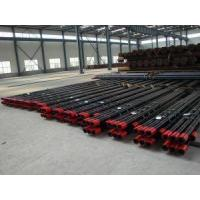 Buy cheap API 5CT NUE EUE Tubing Pipe from wholesalers
