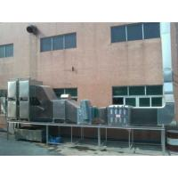 Buy cheap Fishmeal odor purification machine from wholesalers