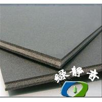 Buy cheap Damping materials Chemically Cross-Linked Polyethylene Foam from wholesalers