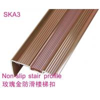 Buy cheap Non slip stair profile Num: SKA3 from wholesalers