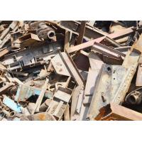 Buy cheap scrap metal steel scrap from wholesalers