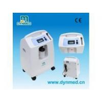 Buy cheap 24 hours oxygen concentrator 5 liters for home care from wholesalers