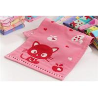 Buy cheap Bamboo Fiber Kids/baby Towel from wholesalers