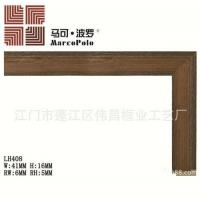 Buy cheap Custom solid wood lines from wholesalers