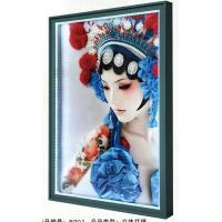 Buy cheap LN315 high-grade photo frame from wholesalers