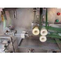 Buy cheap JY-D100 full-automatic monolithic wet wipes packaging machineProduct from wholesalers