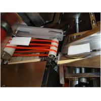 Buy cheap JY-B Automatic wet tissue and chopsticks packaging machineProduct from wholesalers