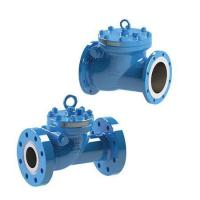 Buy cheap Silencing Check Valve product