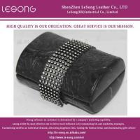 Buy cheap LS1155 Black PU Cosmetic Packaging Case from wholesalers