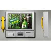 Buy cheap Electricity cabinet advertising machine from wholesalers