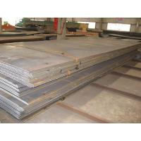 Buy cheap Steel plate A572 Grade 60 high strength low alloy mild steel plate from wholesalers