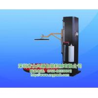 Buy cheap Spiral binding machine ZXY-165A from wholesalers