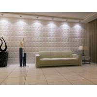 Buy cheap Hot Sale Interior Design Bamboo Panels Decorative Wall 3D from wholesalers