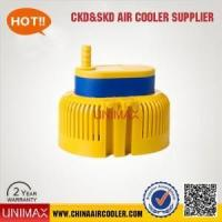 Buy cheap Air Cooler Motor AIR COOLER SUBMERSIBLE PUMP from wholesalers