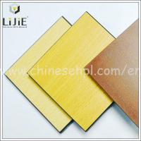 Buy cheap Compact Laminate HPL Formica Sheet from wholesalers