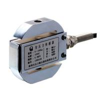 Buy cheap CHS-Y Round S type Compression & Tension Load Cells from wholesalers
