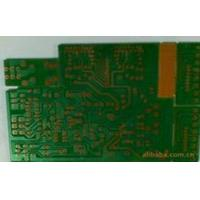 Buy cheap U-7600PCB SERIES (PCB line UV inks) from wholesalers