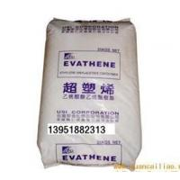 Buy cheap Ethylene-vinyl Acetate (EVA) Copolymer from wholesalers