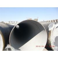 Buy cheap Pipe cement mortar lining from wholesalers