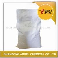 Buy cheap Biocides 2-Ethyl-anthraquinone from wholesalers