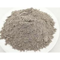 Buy cheap Refractories For Ladle from wholesalers