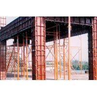 Buy cheap Steel shuttering plate, steel concrete formwork for Slab, Columns, Walls, Beams from wholesalers