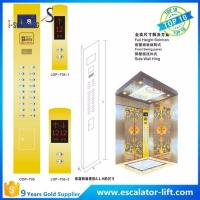 Buy cheap OEM manufacturer selling elevator cop elevator lop panel made in china from wholesalers
