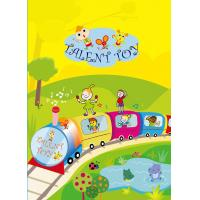Buy cheap Talent Toy Catalogue Download from wholesalers