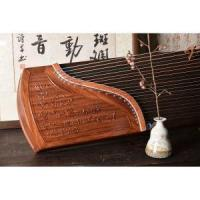 Buy cheap Professional Guzheng Musical Instrument Carved with Angelic Voice Made with Huanghuali Wood for Perf from wholesalers