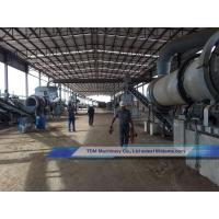 Buy cheap Chicken Manure Fertilizer Production Line from wholesalers