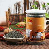 Buy cheap Black Sesame Powder Mix Walnut Powder Instant Drink Healthy Breakfast Wholesale from wholesalers