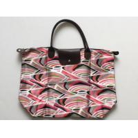 Buy cheap Zebra Colorful Printed Polyester Foldable Large Size Shopping Bag With Clip Closure from wholesalers