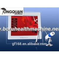 Buy cheap China Hotsale Quantum Magnetic Analyzer with Touch Screen from wholesalers
