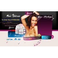 Buy cheap Breast Actives Pill &Cream Natural Enhancement from wholesalers