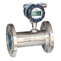 Buy cheap Liquid Turbine Flow Meter Senosr Measures Water And Fuel Oil And Diesel Industrial Applications from wholesalers
